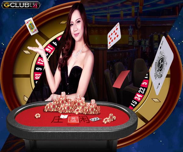 ช่องทางยอดนิยม gclub casino